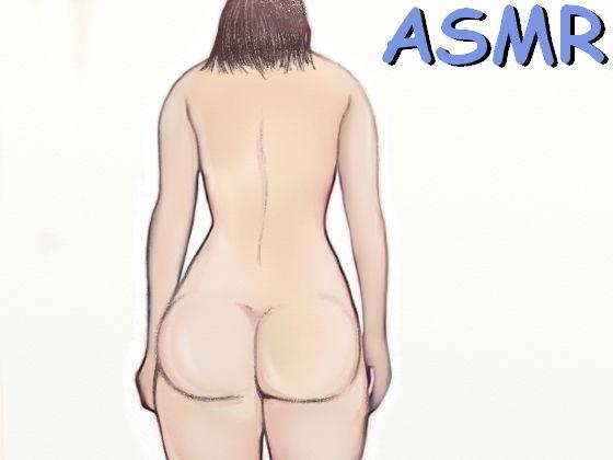 【新着同人誌】【ASMR】かわいい喘ぎ声のくちゅくちゅオナニー実演のトップ画像