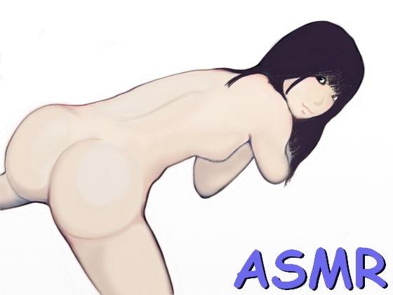 【新着同人誌】【ASMR】何回でもイク少女の、アソコのぐしょぐしょ音がエロいオナニー実演音声のアイキャッチ画像