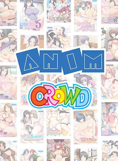 【新着エロゲー】【まとめ買い】Anim/クラウド10本で1万円セット!