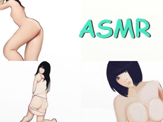 【新着同人誌】【ASMR】指でくちゅくちゅして吐息が漏れるぐちょ濡れ少女のオナニーのトップ画像