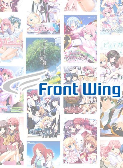 【新着エロゲー】【まとめ買い】Frontwing夏の5本選んで1万円セットのトップ画像