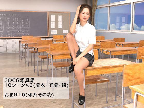 【新着同人誌】写真集 奉仕彼女とマグロ男のトップ画像