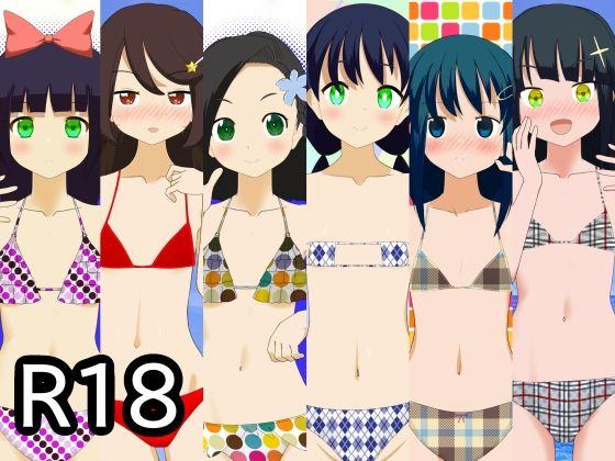 【新着同人誌】女の子女の子6人カタログ7のトップ画像
