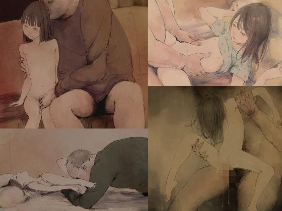 【新着同人誌】有無を言わせず繰り返される少女との性交のトップ画像