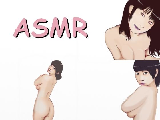 【新着同人誌】【ASMR】可愛らしい声で何度もイク、えっちな吐息の本物オナニーのトップ画像