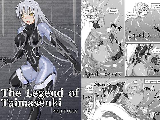 【新着同人誌】The Legend of Taimasenkiのアイキャッチ画像